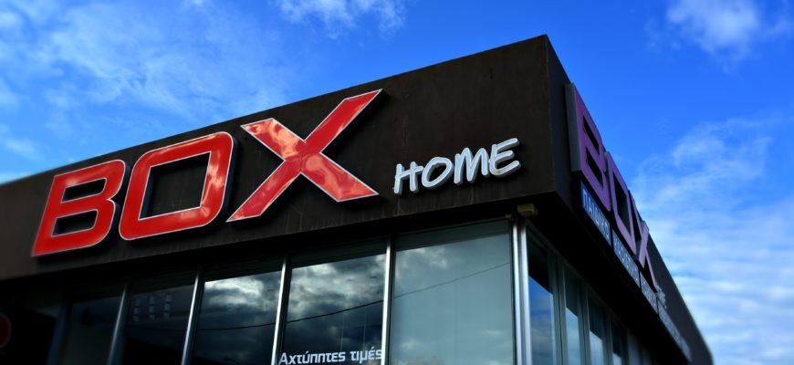 epiplo_ipsilis_aisthitikis_patra_www.box-home.gr
