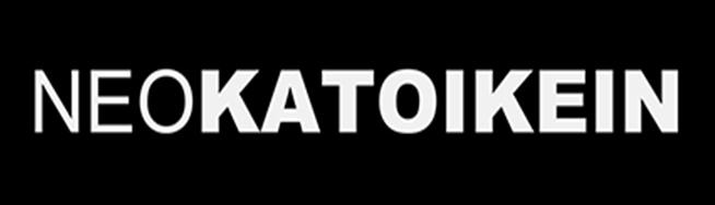 neokatoikein epiplo spiti epipla patra box-home.gr