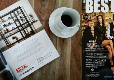 Το BOX HOME στο Χριστουγεννιάτικο επετειακό περιοδικό THE BEST!