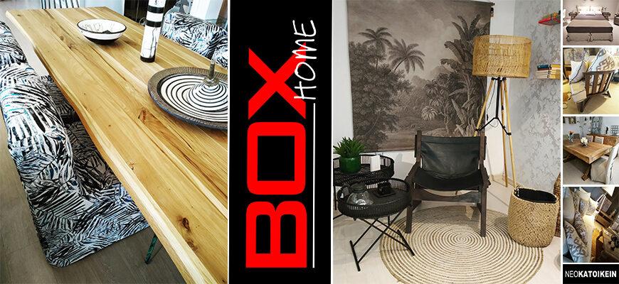 spiti epiplo patra neokatoikein www box-home.gr
