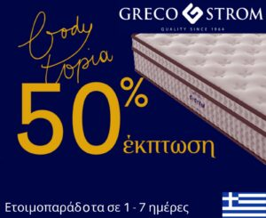 greco-storm box-home.gr